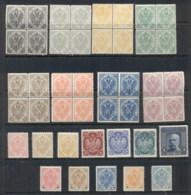 Bosnia & Herzegovina 1900 On Asst Inc 20, 30 & 40l Reprints MUH/MLH - Bosnia And Herzegovina