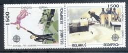 Belarus 1993 Europa, Paintings Pr MUH - Belarus