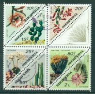 Albania 1973 Flowering Cactus Block 8 CTO Lot31059 - Albania