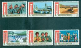 Albania 1969 Socialist Republic Anniv. MUH Lot69687 - Albania