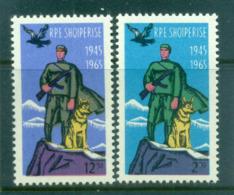 Albania 1965 Frontier Guards MUH Lot69519 - Albania