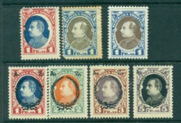 Albania 1925-7 Ahmad Zogu Asst Inc Opts (7) MH (faults)lot31000 - Albania