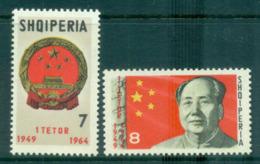 Albania 1964 Peoples Republic Of China MUH Lot69504 - Albania