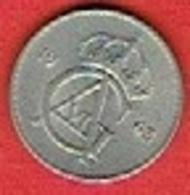 SWEDEN #  25 ØRE FROM 1963 - Suède