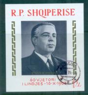 Albania 1968 Enver Hoxha MS CTO Lot69689 - Albania