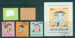 Albania 1979 Traditiona Houses, ERROR MISSING COLOURS 15q, 80q + MS CTO Lot69855 - Albania