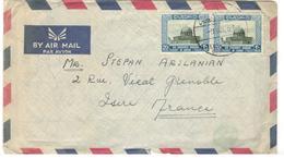 13920 - JERUSALEM Pour La France - Jordanie