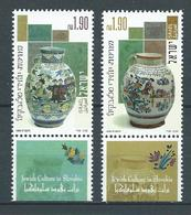 ISRAËL 1999 . N°s 1466 Et 1467 Avec Tabs. Neufs ** (MNH) - Nuovi (con Tab)