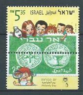 ISRAËL 1999 . N° 1459 Avec Tab. Neuf ** (MNH) - Nuovi (con Tab)