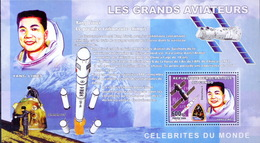 Congo 2006 MNH MS, Aviation, Space, Yang Liwei, Astronaut, 1st Into Space By Chinese Space Program - Space