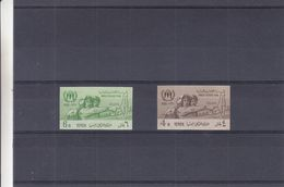 Yemen - Année Du Réfugié - Yvert 82 / 83 ** - NON Dentelés - Valeur 30 Euros - Yémen