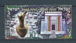 ISRAËL 1998 . N°s 1417 Et 1418. Neufs ** (MNH) - Israel