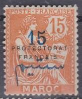 MAROC 1911:  Le  15C.  Neuf * - Marokko (1891-1956)