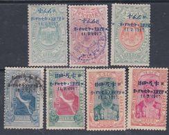 Ethiopie N° 106 / 12 X, O La  Série Des 7 Valeurs  Trace De Charnière Ou Oblitérées Sinon TB - Ethiopie