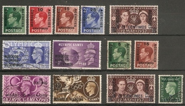 MOROCCO AGENCIES 1936 - 1948 SPANISH AND FRENCH CURRENCY FINE USED SETS Cat £12.95 - Postämter In Marokko/Tanger (...-1958)