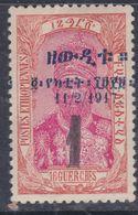 Ethiopie N° 115 XX Partie De Série 1 S. Sur 16 G., Neuf Sans Charnière, Pli Sur Gomme Sinon TB - Ethiopie