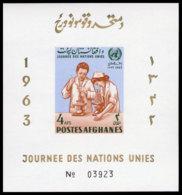 Afghanistan, 1964, United Nations Day, MNH Imperforated, Michel Block 53B - Afghanistan