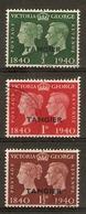 MOROCCO AGENCIES (TANGIER) 1940 STAMP CENTENARY SET COMPLETE SG 248/250 FINE USED Cat £21 - Morocco Agencies / Tangier (...-1958)