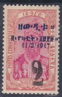 Ethiopie N° 116 XX Partie De Série 2 S. Sur 16 G., Neuf Sans Charnière, Pli Sur Gomme Sinon TB - Ethiopie