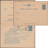 URSS 1941. 2 Entiers Postaux, Cartes Particulières Timbrées 30 Kop (réponse Neuve). Michel AÄK3 Et RS1 - 1923-1991 USSR