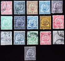 Tunisie .Lot De 16 Valeurs  Oblitérés Used - Tunisie (1888-1955)
