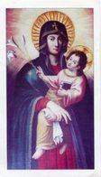 Bolsena (Viterbo) - Santino MADONNA DEL GIGLIO - PERFETTO P91 - Religione & Esoterismo