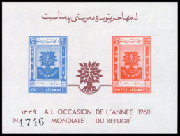Afghanistan, 1960, World Refugee Year, WRY, United Nations, MNH Imperforated, Michel Block 2 - Afghanistan
