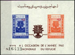 Afghanistan, 1960, World Refugee Year, WRY, United Nations, Overprinted, MNH Imperforated, Michel Block 5 - Afghanistan