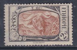 Ethiopie N° 127 (.)  Partie De Série 2 T. Noir Et Brun-rouge Neuf Sans Gomme Sinon TB - Ethiopie