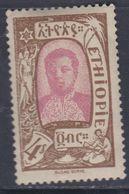 Ethiopie N° 129 X Partie De Série 4 T. Brun Et Rose Lilas Trace De Charnière Sinon TB - Ethiopie