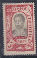 Ethiopie N° 130 X Partie De Série 5 T. Rouge Et Gris Trace De Charnière Sinon TB - Ethiopie