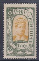 Ethiopie N° 131 X Partie De Série 10 T. Vert-gris St Bistre-jaune Trace De Charnière Sinon TB - Ethiopie