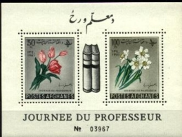 Afghanistan, 1961, UNESCO, Flowers, United Nations, Overprinted, MNH Perforated, Michel Block 19A - Afghanistan