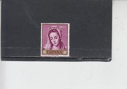 SPAGNA  1961 - Unificato 1008 - Sacra Famiglia - Arte - Pitturatelegrafos - 1931-Oggi: 2. Rep. - ... Juan Carlos I
