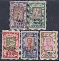 Ethiopie N° 132 / 33 + 135 / 37 X Partie De Série Les 5 Valeurs Trace De Charnière Ou Oblitérées Sinon TB - Ethiopie
