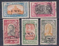 Ethiopie N° 138 / 42 X, O   La  Série Des 5 Valeurs Trace De Charnière Ou Oblitérées Sinon TB - Ethiopie