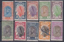 Ethiopie N° 146 / 55 X, O   La  Série Des 10 Valeurs Trace De Charnière Ou Oblitérées Sinon TB - Ethiopie