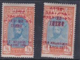 Ethiopie N° 171 A / B  X, Partie De Série : 1/8 M.les 2 Surcharges Trace De Charnière Sinon TB - Ethiopie