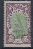 Ethiopie N° 180 L X Partie De Série : 3t. Brun-lilas Et Vert-jaune Surchargé Trace De Charnière Sinon TB - Ethiopie