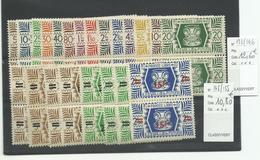Wallis Et Futuna, Séries France Libre 133/146 & 148/155 En Paire*** Cote YT 46€80 - Nuovi