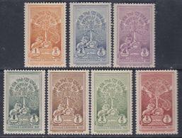 Ethiopie N° 181 / 87 XX Couronnement De L'empereur Haïlé Sélassié 1er Les 7 Valeurs Sans Charnière,TB - Ethiopie
