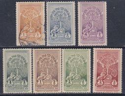 Ethiopie N° 181 / 87 X, O Cour.de L'empereur Haïlé Sélassié 1er Les 7 Vals Trace Charnière Ou Oblitérées Sinon TB - Ethiopie