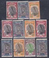 Ethiopie N° 188 / 98 X, O La Série Des 11 Valeurs Surchargées Trace Charnière Ou Oblitérées Sinon TB - Ethiopie