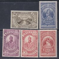 Ethiopie N° 199 / 203 XX, Partie De Série : Les 5 Valeurs Sans Charnière, TB - Ethiopie