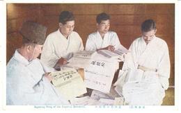 POSTAL   JAPON  - BEGINING SONG OF THE IMPERIAL HOUSHOKL - Japón