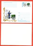 Belarus 2001.Three Wheel Postal Bike.Postcard With Printed Stamps. - Cycling