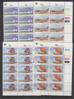 South Africa 1983 Weather Station 4v Bl Of 10 ** Mnh (41815) - Postzegels