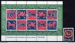 SWEDEN 1974 Christmas Sheetlet And Coil Stamp  MNH / **.  Michel 875, Block 6 - Sweden