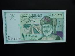 OMAN : 100 BAISA  1995 - 1416   P 31    NEUF - Oman