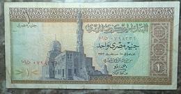 Egypt One Pound Issue 1973 - Egypte